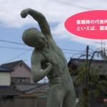 kara466_1